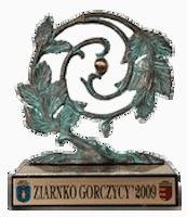 Ziarnko Gorczycy <span>Nagroda 2009</span>