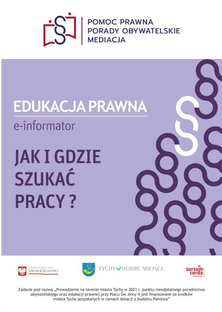 TYCHY_E-informator_jak_i_gdzie_szukac_pracy_okladka